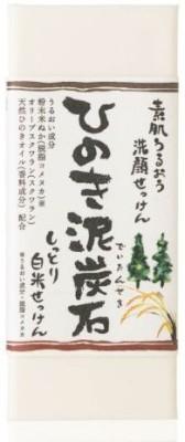 Hinoki Deitanseki Moisturizing Bar Soap with Rice Bran and Oil