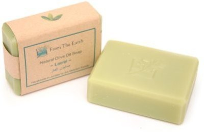 From The Earth Natural Olive Oil Soap - Laurel (Bay Leaf) - Fair Trade & Handmade