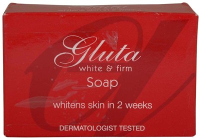 Gluta-C White Whitening Soap Glow Your Face In 2 Weeks 3Pc