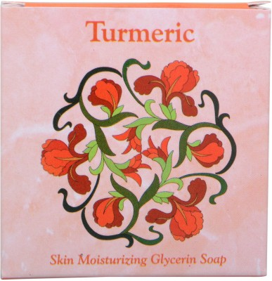 Terrai Natural Products Turmeric Glycerin Soap