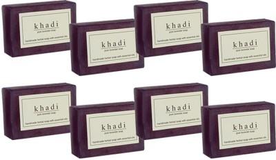 Khadi Natural Herbal Pure Lavender Soap (Set of 8)