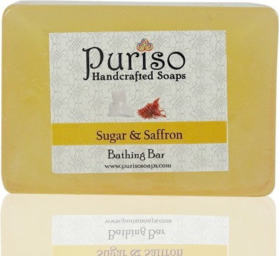 Puriso Handcrafted Soaps - Sugar & Saffron Bathing Bar (100g)