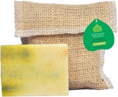 Blackseed Wellness Lemongrass