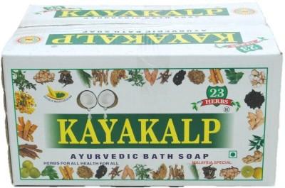 Kayakalp Ayurvedic Bath Soap (Pack of 200 Each Soap 75 gm)