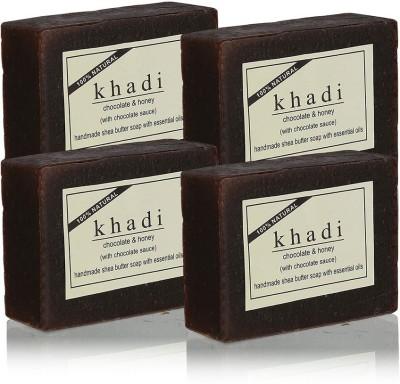 Khadi Natural Chocolate Honey with Chocolate Sauce Soap (Set of 4)