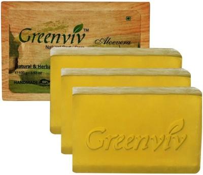 Greenviv Natural Aloevera Soap