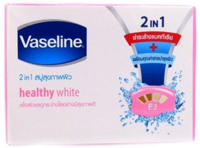 Vaseline Healthy White Skin Lightening Bar Soap (Pack of 4)