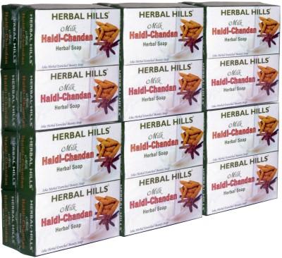 Herbal Hills Milk Chandan Turmeric Soap, 100 g (Pack of 24)