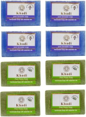 Khadi Herbal NaturalHandmade Soap Combo