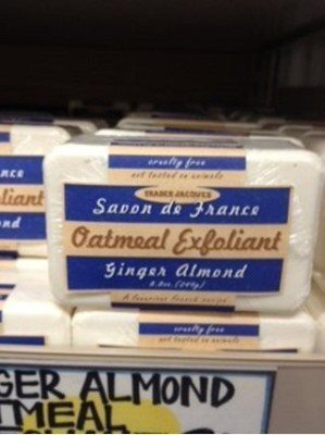 Trader Joe's Ginger Almond Oatmeal Exfoliant Soap