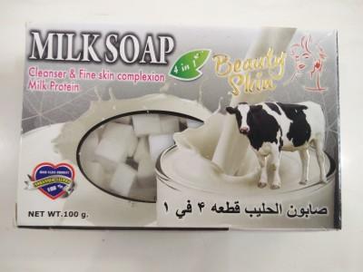 Beauty Skin Milk soap