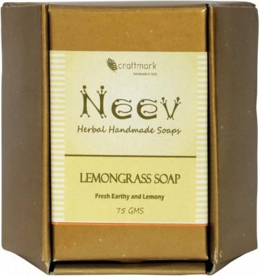 NeeV Herbals Lemon Grass Soap(Pure)