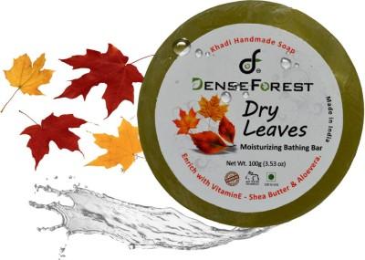 Dense Forest Dry Leaves Khadi Handmade Soap