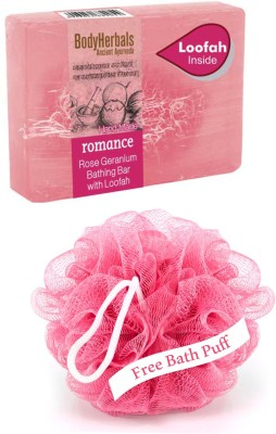 BodyHerbals Romance, Hand Made Rose Geranium Bathing Bar With Natural Loofah