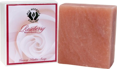 Roseberry Luxury Butter Soap ((Rose & Glycerin))