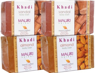 Khadimauri Almond & Sandal Soaps Twin Pack of 4 Herbal Ayurvedic Natural