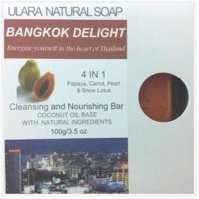 Ulara Natural Soap Papaya Soap + Carrot Snow Lotus & Pearl - Ulara Bangkok Delight 4 in 1 Made with Pure Coconut Oil