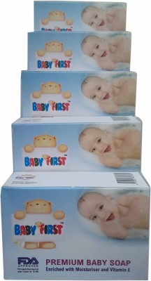 Baby First Essential Combo pack of 5