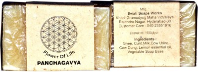 FLOWER OF LIFE -KHADI PANCHAGAVYA SOAP