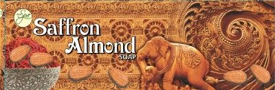 Glo Spa Saffron Almond soap
