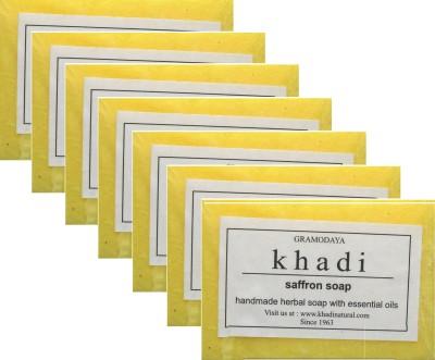 Khadi Natural Handmade Saffron Soap - Pack of 7(875 g)