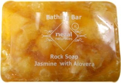 Nizal Natural Rock Soap