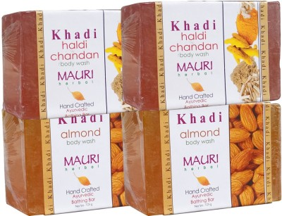 Khadimauri Almond & Haldi Chandan Soaps Twin Pack of 4 Herbal Ayurvedic Natural