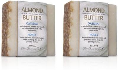Nyassa Almond Butter Soap Pack Of 2