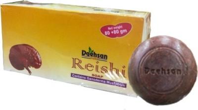 Daehsan Reishi Gano Soap with Aloe Vera - Pack of 2