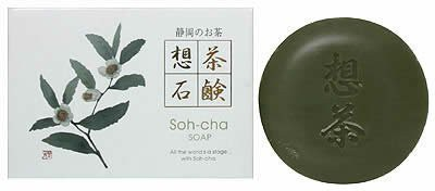 Furomu S Soucha Soap Contains Shizuoka Green Tea Powder(100 g)
