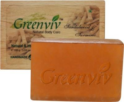 Greenviv Natural Sandalwood & Turmeric Soap