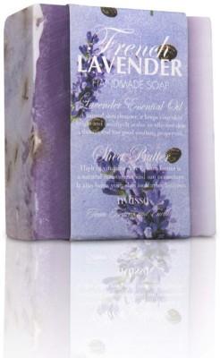 Nyassa French Lavender Handmade Floral Premium Soap