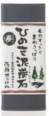 Hinoki Deitanseki Cleaning Bar Soap with Charcoal and Hinoki Oil