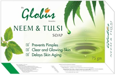 GLOBUS NEEM & TULSI SOAP