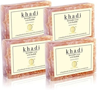 Khadi Natural Natural Lavender Loofah Soap (Sls/Paraben Free) (Set of 4)