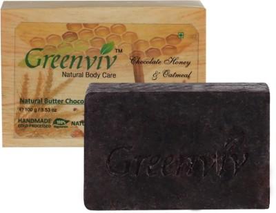 Greenviv Natural Butter Chocolate Soap