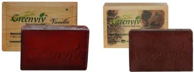 Greenviv Sensuous Bath Soap Combo