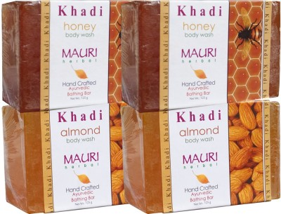Khadimauri Almond & Honey Soaps Twin Pack of 4 Herbal Ayurvedic Natural