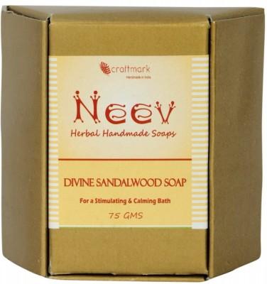 NeeV Herbals Divine Sandal Soap(Pure)