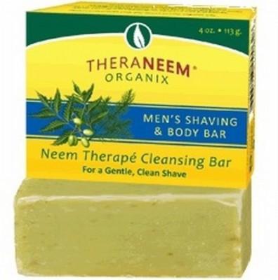 Organix Men's Shaving and Body Bar Soap South Bar Soap