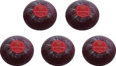 Kairali Beauty Soap (100g) - Pack of 5