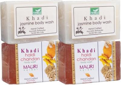 Khadimauri Haldi Chandan & Jasmine Soaps Twin Pack of 4 Herbal Ayurvedic Natural