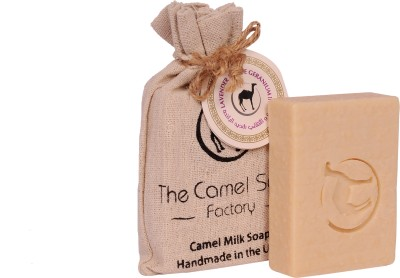 The Camel Soap Factory Lavender & Rose Camel Milk Beauty Soap