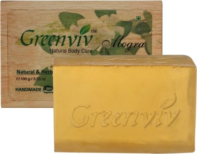 Greenviv Natural Mogra Soap