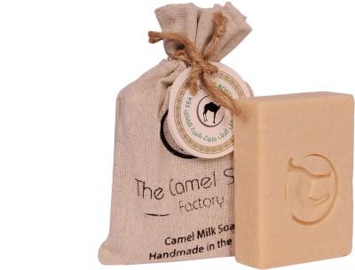 The Camel Soap Factory Natural Rosemary and Tea Tree Fresh Camel Milk Soap