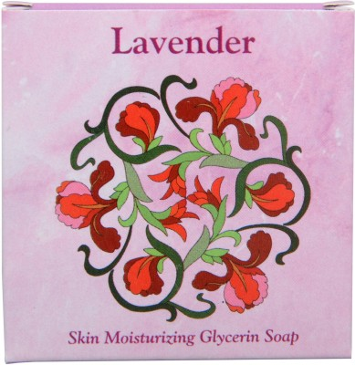 Terrai Natural Products Lavender Glycerin Soap