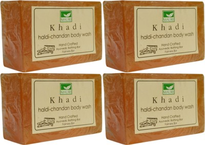 Khadimauri Haldi Chandan Soaps - Pack of 4 - Premium Handcrafted Herbal