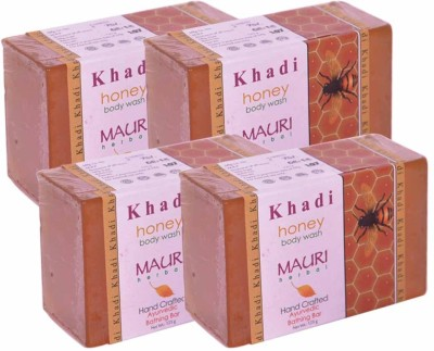 Khadimauri Honey Soap - Pack of 4 - Premium Handcrafted Herbal