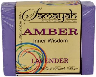 Samayah Hand Made Bath Soap Amber (Lavendar)