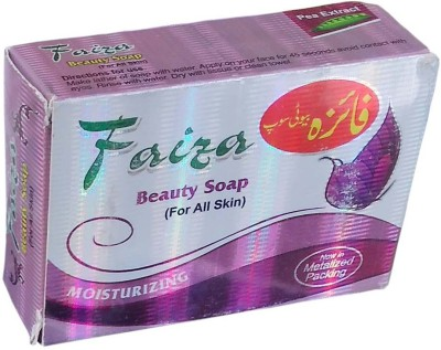 Fazia Herbal Beauty Soap For Beautiful skin 1 Pc